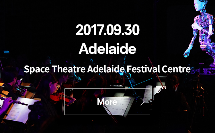 2017.09.30 Adelaide Space Theatre Adelaide Festival Centre